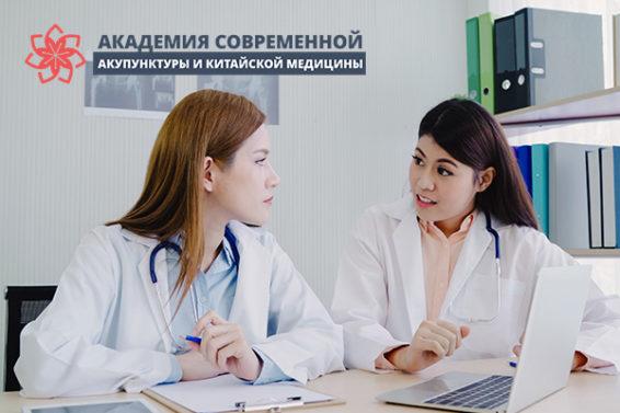 obuchenie-na-kursah-povasheniya-kvalifikacii